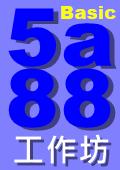 5a88工作坊